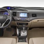 2009 Honda Civic Hybrid - Interior console View